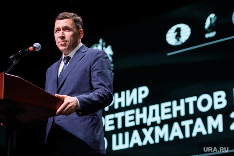 Источник: Куйвашев лоббирует объединение двух регионов навыборах