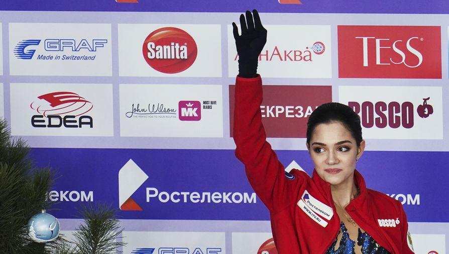 Медведева пропустит Олимпиаду в Пекине
