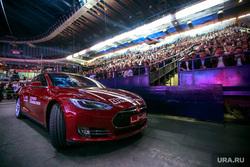 Минпромторг пригласил Маска обсудить строительство завода Tesla