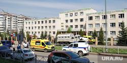Минпросвещения: в российских школах пройдут массовые проверки