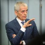 Онищенко обвинил Малышеву в дезинформации