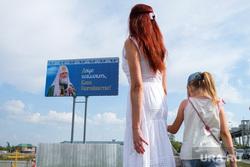 Патриарх Кирилл призвал женщин отдавать детей в церкви