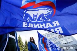 Свердловская область стала лидером на всероссийских праймериз ЕР