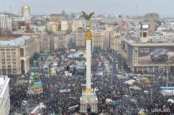 Украинские неонацисты намерены устроить шествие в Москве