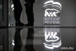 В ХМАО завершилось предварительное голосование «Единой России»