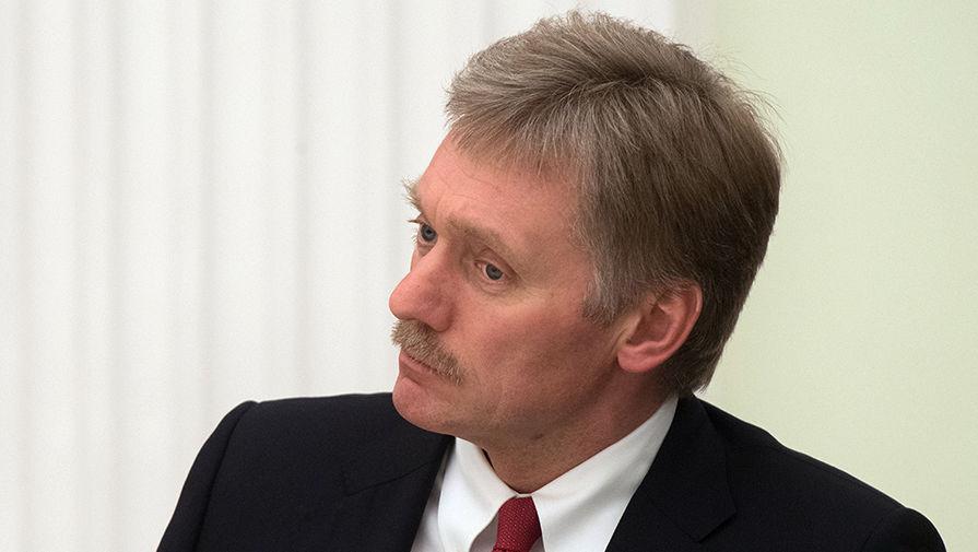 В Кремле заявили о непричастности РФ к хакерской атаке на трубопроводы в США