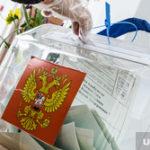 В МИД РФ заявили о попытках Запада вмешаться в российские выборы