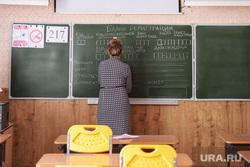 Власти регионов: как будут работать школы и сады с 1 по 10 мая