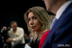Захарова нашла виновных в разрыве отношений России и ЕС