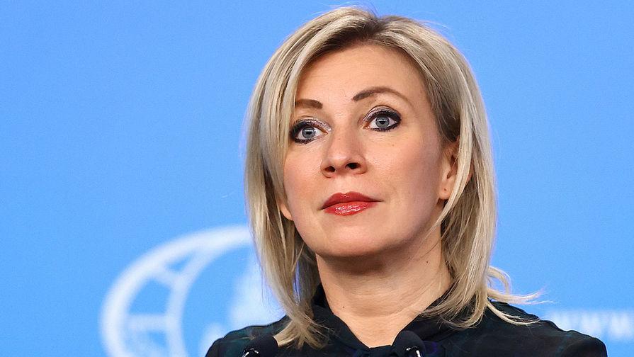 Захарова оценила просьбу Северной Македонии не высылать дипломатов