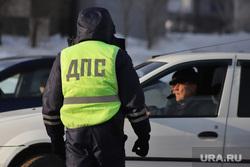 Автоэксперт: за какие лекарства водителей лишают прав