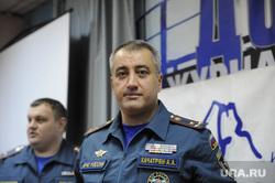 Глава тюменского управления МЧС получил генеральские погоны