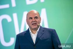 Мишустин пообещал российским пенсионерам пять изменений