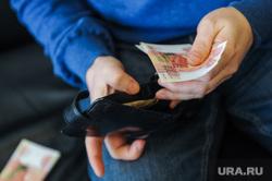 Названы самые высокооплачиваемые вакансии Свердловской области