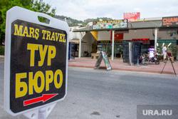 Пермяки отказываются от отдыха из-за высоких цен на туры