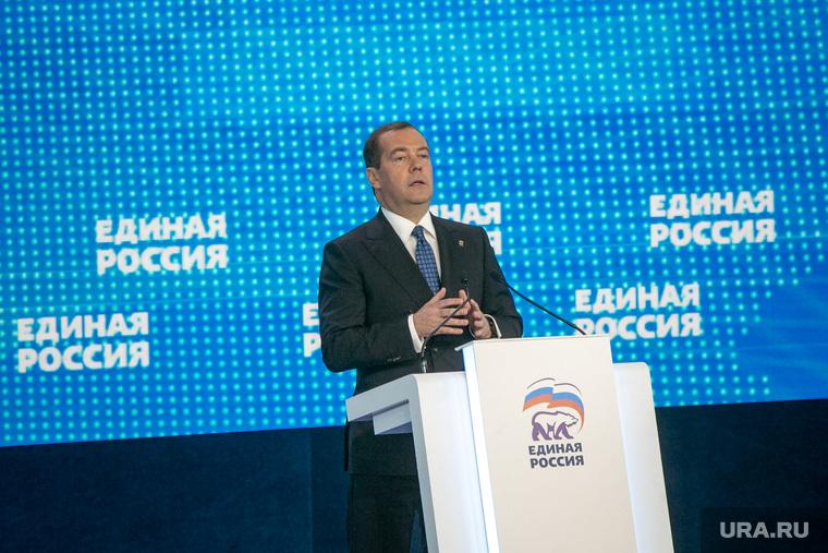 Политологи: как отчет Медведева изменит выборы вГосдуму