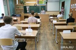 Правительство РФ начинает эксперимент с участием школьников