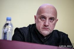 Прилепин обвинил «Единую Россию» в безразличии к Донбассу. «Три года там служил, их не видел»
