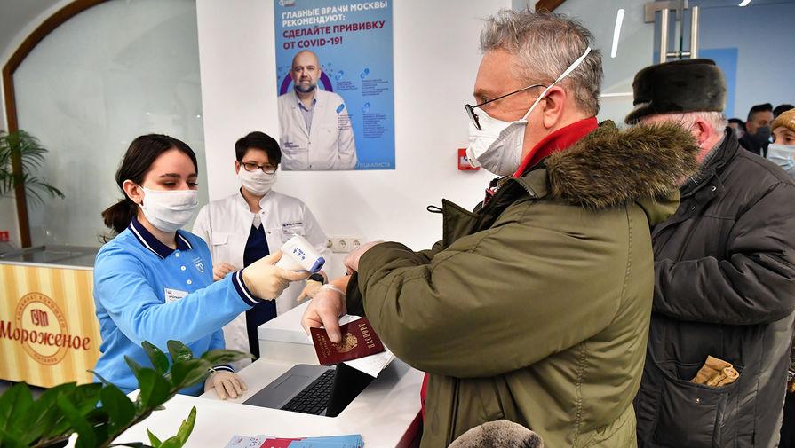 Роспотребнадзор усилит контроль за соблюдением требований по COVID-19 в Москве