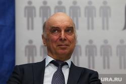 Самый богатый ректор вуза в Пермском крае сохранил свой пост