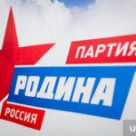 В Госдуму от Свердловской области выдвинется депутат-гимнастка. Фото