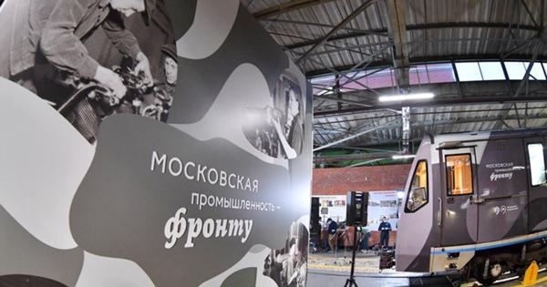 Выставка «ОтСоветского информбюро» открылась вХимках