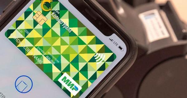Держатели карт «Мир» ВТБполучили возможность пользоваться сервисом Apple Pay