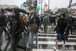 МЧС предупредил тюменцев о сильном ветре и дождях
