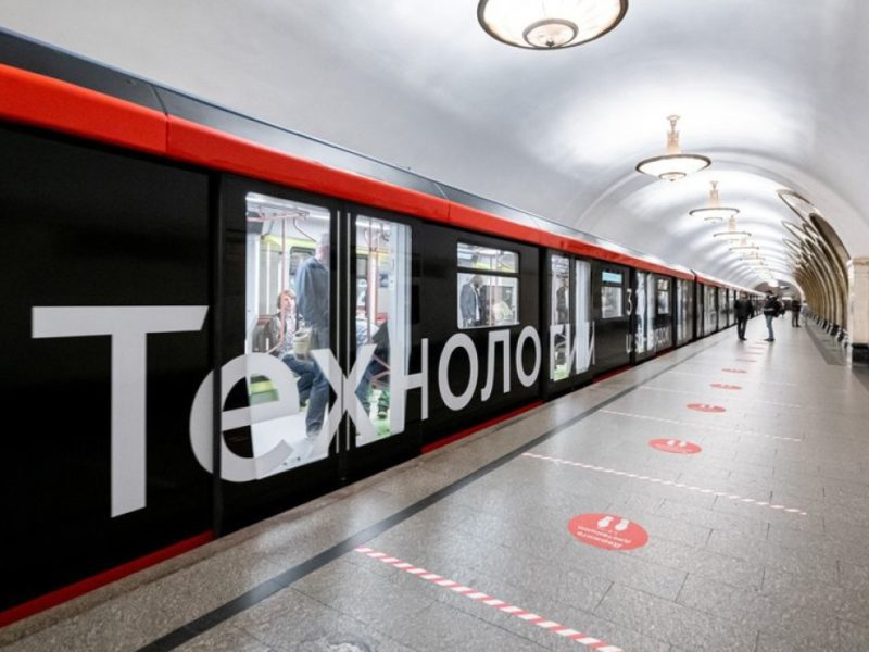 Три станции салатовой ветки метро Москвы откроются одновременно