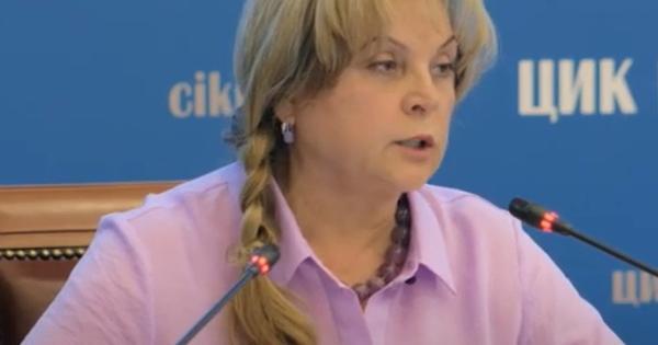 Памфилова назвала противников дистанционного голосования людьми «спещерным сознанием»