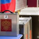 Политолог назвал возможного соперника Путина на выборах-2024