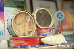 Россельхознадзор нашел признаки подделки у рыбных консервов