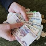 Росстат сообщил о снижении зарплат в России в 2021 году