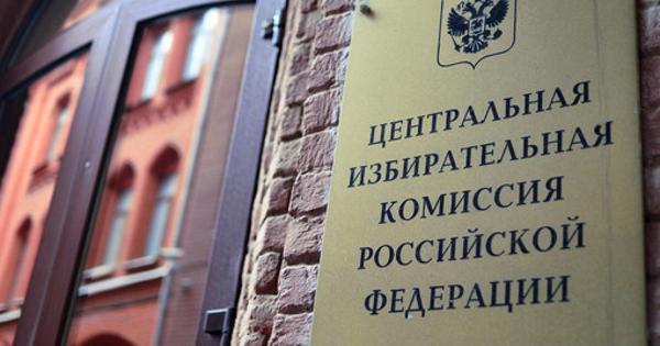 ЦИКзаверил списки кандидатов вдепутаты Госдумы отпартии «Зеленая альтернатива»