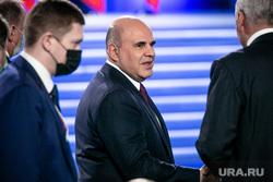 Уровень недоверия россиян к Мишустину рекордно вырос