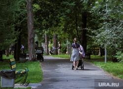 В Екатеринбурге появился новый зеленый сквер