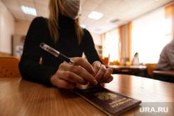 В России паспорта будут оформлять за пять дней