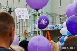 Жители элитного района Челябинска не могут устроить детей в школу