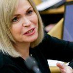 Депутат ГДИрина Белых открыла онлайн приемную