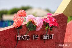 ФСБ рассекретила имена фашистских карателей с Украины. Скрин
