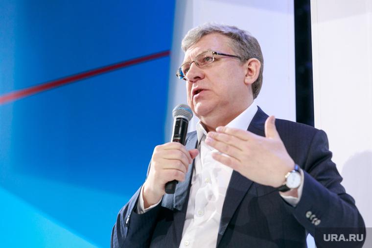 Глава Счетной палаты предложил дать регионам РФ «кислород»