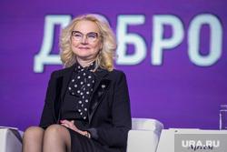 Голикова сообщила о снижении смертности от COVID в двух столицах