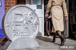 Рубль укрепился после заявления США об экономической угрозе