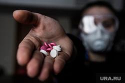 Врачи предупредили об опасности таблеток для похудения