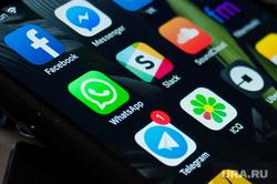 Более тысячи сотрудников Facebook читают переписки в WhatsApp
