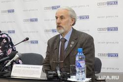 Главный российский специалист по сектам приедет в Курган