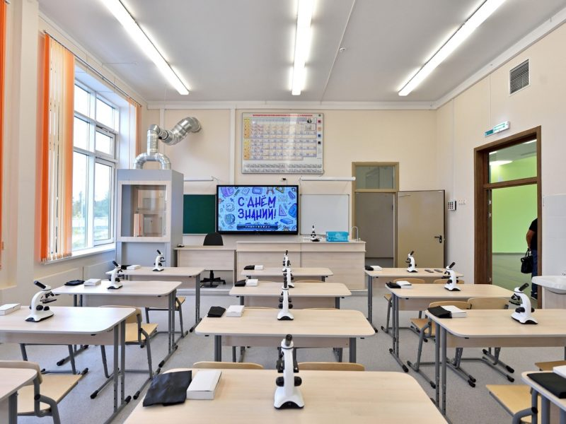 Город одобрил подписание договоров с ГК «МИЦ» на обеспечение жилых застроек бесплатными садами и школами