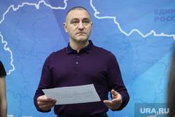 Ильтяков объяснил позицию курганцев, не пришедших на выборы