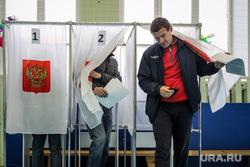 Избирком ХМАО объяснил причину низкой явки на выборах в городах
