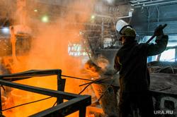 Минфин хочет повысит налог для металлургов втрое